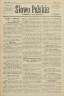 Słowo Polskie (wydanie poranne). 1900, nr33