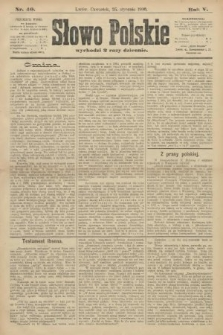 Słowo Polskie. 1900, nr40