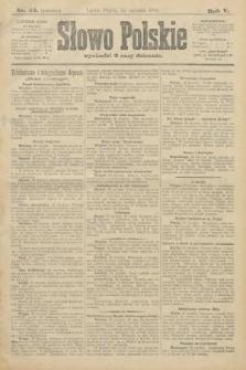 Słowo Polskie (wydanie poranne). 1900, nr43