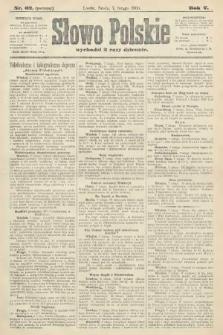 Słowo Polskie (wydanie poranne). 1900, nr62