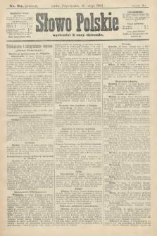 Słowo Polskie (wydanie poranne). 1900, nr94