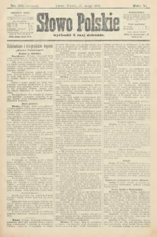 Słowo Polskie (wydanie poranne). 1900, nr96