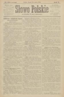 Słowo Polskie (wydanie poranne). 1900, nr126