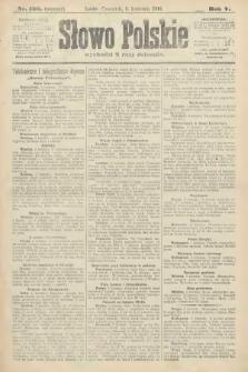 Słowo Polskie (wydanie poranne). 1900, nr160