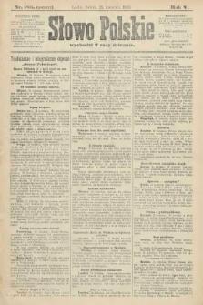 Słowo Polskie (wydanie poranne). 1900, nr186