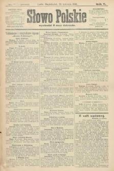 Słowo Polskie (wydanie poranne). 1900, nr188