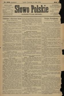 Słowo Polskie (wydanie poranne). 1900, nr206