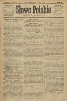 Słowo Polskie (wydanie poranne). 1900, nr212