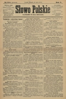 Słowo Polskie (wydanie poranne). 1900, nr214