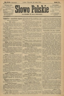 Słowo Polskie (wydanie poranne). 1900, nr218