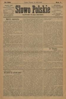 Słowo Polskie. 1900, nr225