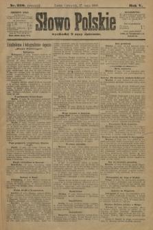 Słowo Polskie (wydanie poranne). 1900, nr230