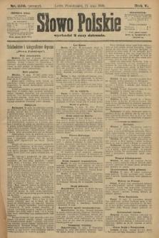 Słowo Polskie (wydanie poranne). 1900, nr236