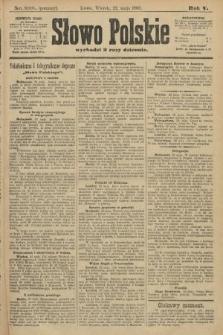 Słowo Polskie (wydanie poranne). 1900, nr238