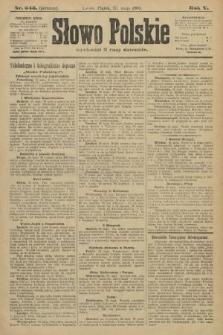 Słowo Polskie (wydanie poranne). 1900, nr243