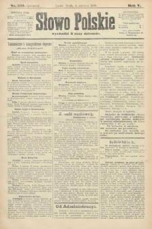 Słowo Polskie (wydanie poranne). 1900, nr261