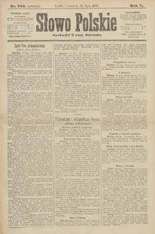 Słowo Polskie (wydanie poranne). 1900, nr333