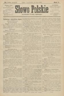 Słowo Polskie (wydanie poranne). 1900, nr339