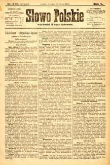 Słowo Polskie (wydanie poranne). 1900, nr349