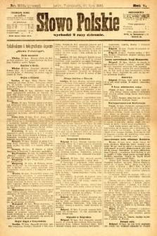 Słowo Polskie (wydanie poranne). 1900, nr351