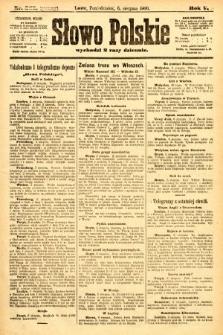 Słowo Polskie (wydanie poranne). 1900, nr363