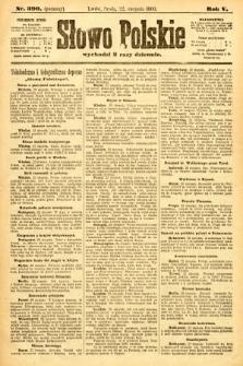 Słowo Polskie (wydanie poranne). 1900, nr390