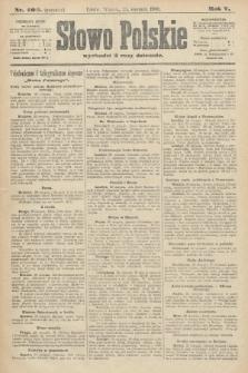 Słowo Polskie (wydanie poranne). 1900, nr400