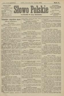 Słowo Polskie (wydanie poranne). 1900, nr427