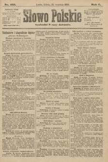 Słowo Polskie. 1900, nr455