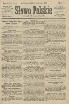 Słowo Polskie (wydanie poranne). 1900, nr456