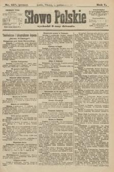 Słowo Polskie (wydanie poranne). 1900, nr458