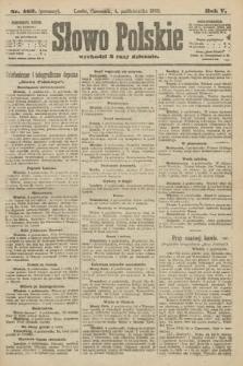 Słowo Polskie (wydanie poranne). 1900, nr462