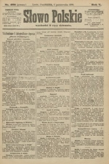 Słowo Polskie (wydanie poranne). 1900, nr468