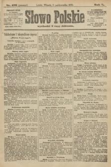 Słowo Polskie (wydanie poranne). 1900, nr470