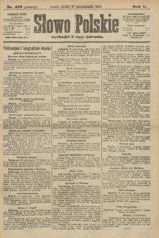 Słowo Polskie (wydanie poranne). 1900, nr472