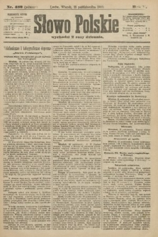 Słowo Polskie (wydanie poranne). 1900, nr482