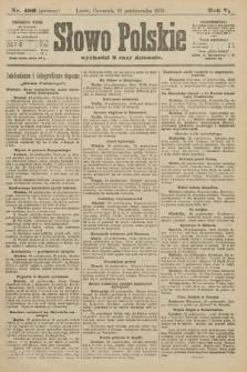 Słowo Polskie (wydanie poranne). 1900, nr486
