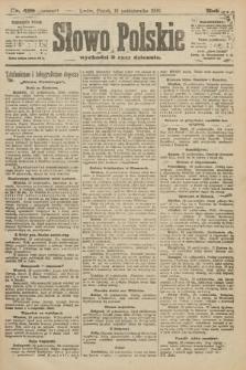 Słowo Polskie (wydanie poranne). 1900, nr488