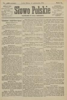 Słowo Polskie (wydanie poranne). 1900, nr490