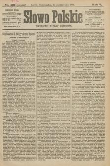 Słowo Polskie (wydanie poranne). 1900, nr492