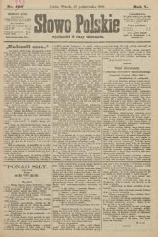 Słowo Polskie. 1900, nr493