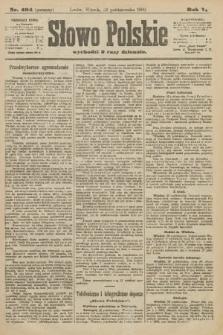 Słowo Polskie (wydanie poranne). 1900, nr494