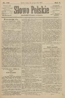 Słowo Polskie. 1900, nr495