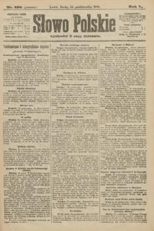 Słowo Polskie (wydanie poranne). 1900, nr496