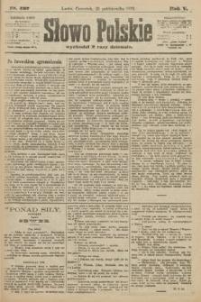 Słowo Polskie. 1900, nr497