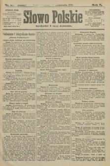 Słowo Polskie (wydanie poranne). 1900, nr498