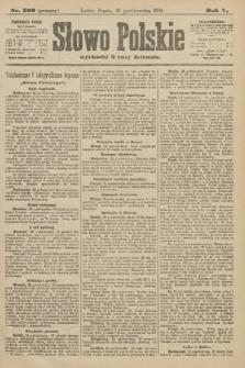 Słowo Polskie (wydanie poranne). 1900, nr500