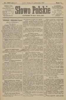 Słowo Polskie (wydanie poranne). 1900, nr502