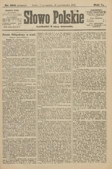 Słowo Polskie (wydanie poranne). 1900, nr504