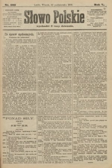 Słowo Polskie. 1900, nr505
